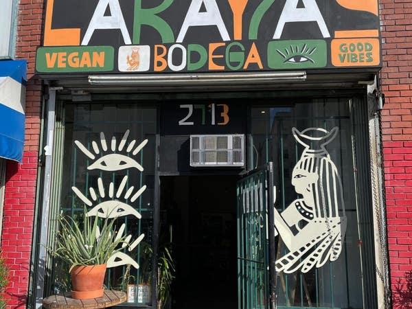 LaRayia's Bodega