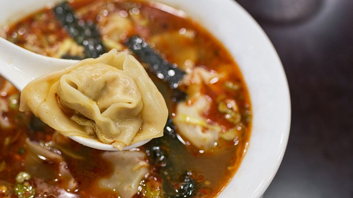Red chili oil wonton soup