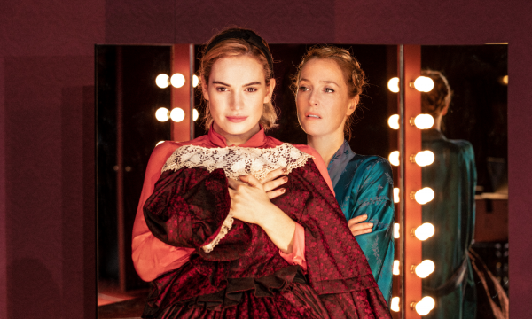 National Theatre All About Eve