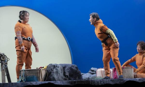 Image of Celine Song's Endlings production at the American Repertory Theater