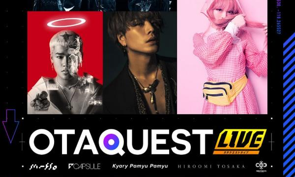 Kyary Pamyu Pamyu, m-flo & more at the Otaquest Live and Kick Off Parties