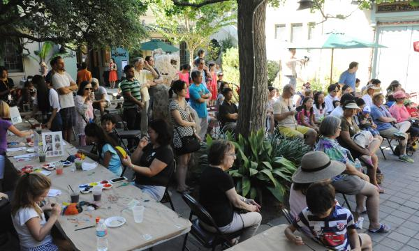 Art and Food Free Second Sunday