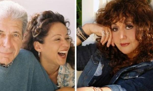 "Perla Batalla ""In the House of Cohen"" & Maria Muldaur"