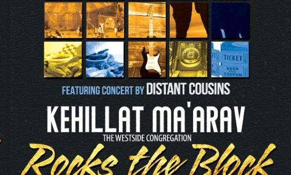 Kehillat Ma'arav Rocks the Block. Images of carnival games, food, and the band Distant Cousins.