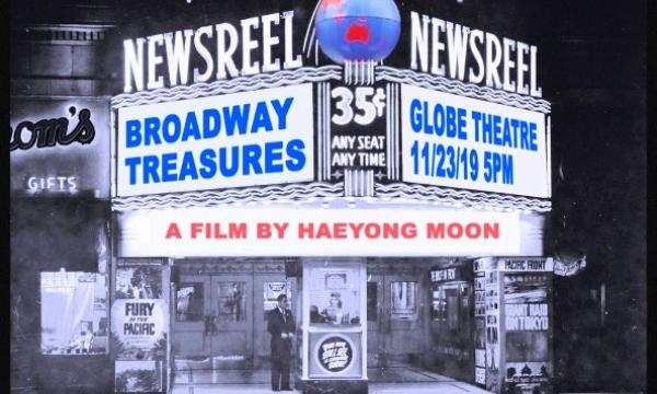 Main image for event titled Broadway Treasures - film screening