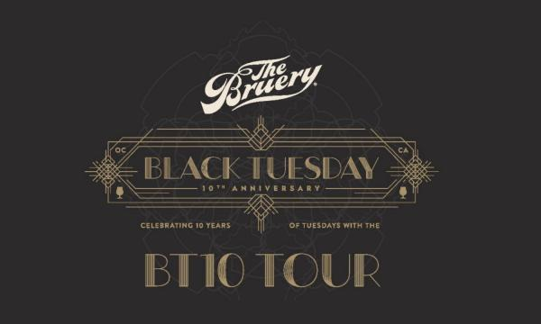 graphics banner for upcoming The Bruery event