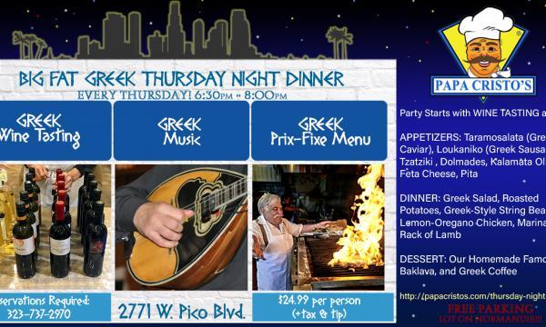 Papa Cristo's Big Fat Greek Thursday Night Dinner