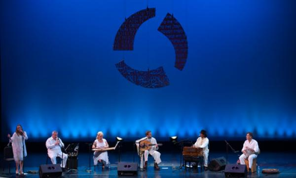 Main image for event titled Yuval Ron Ensemble