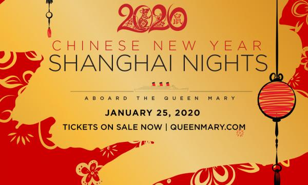 Chinese New Year: Shanghai Nights Aboard the Queen Mary