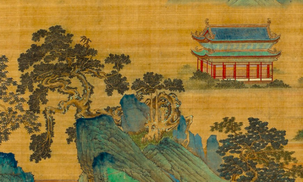 Main image for event titled Scholar's Day Symposium: The Art of Qiu Ying