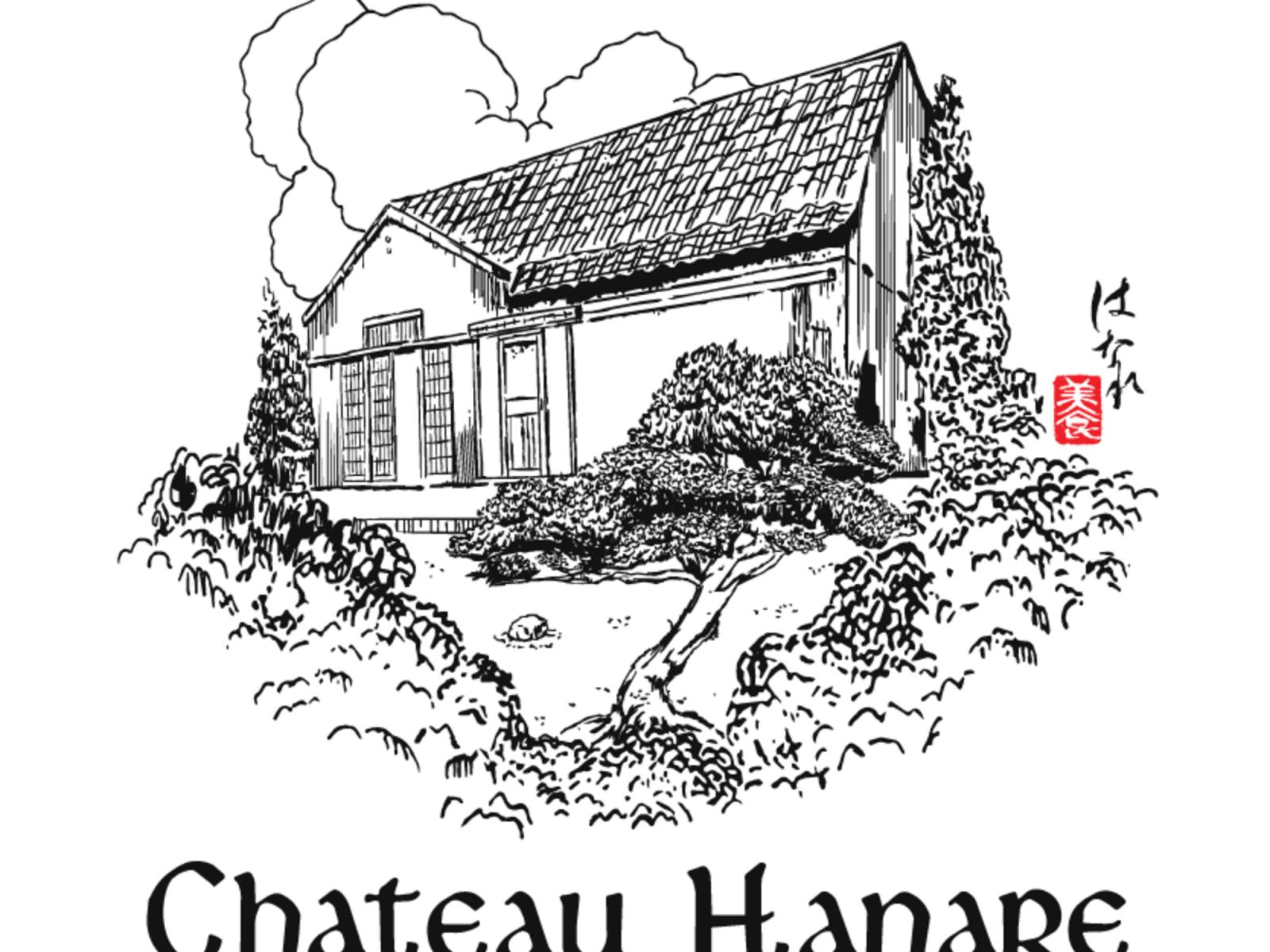 Chateau Hanare