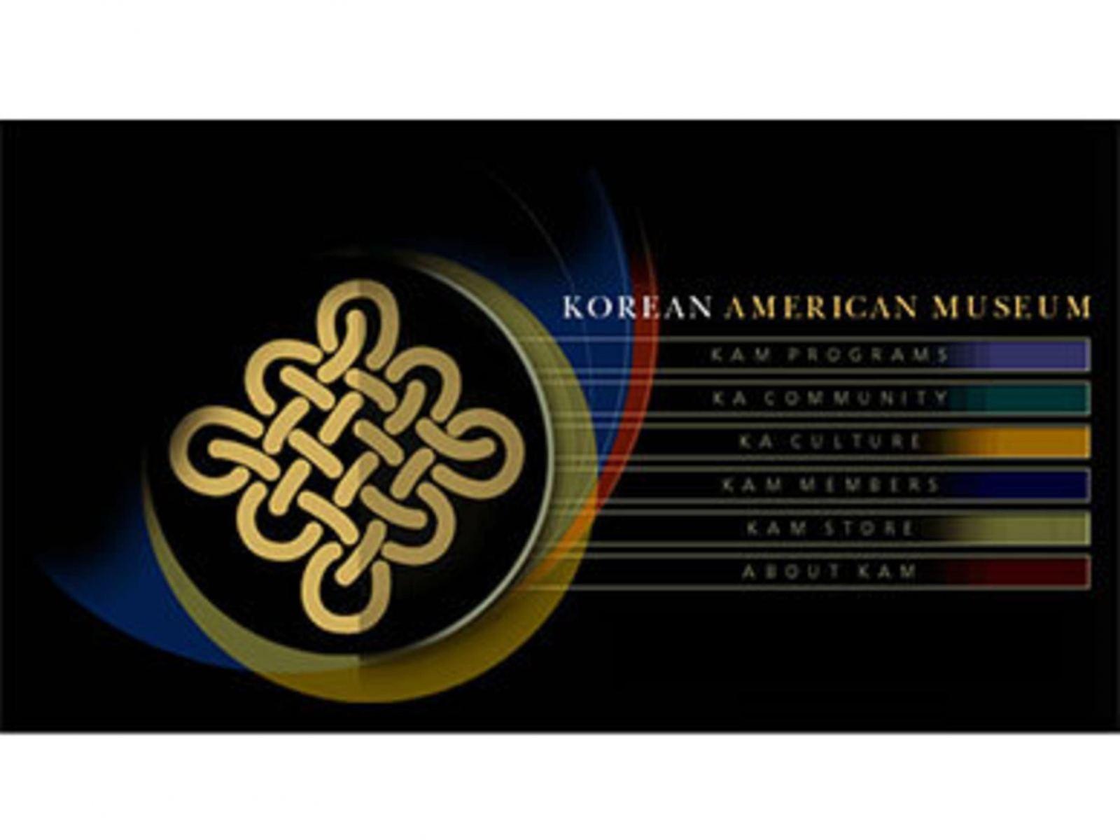 Korean American Museum