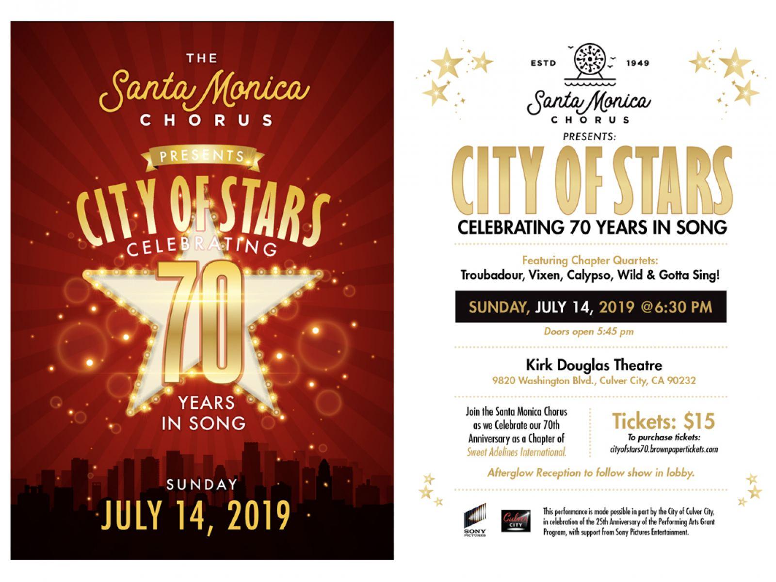Santa Monica Show Invitation