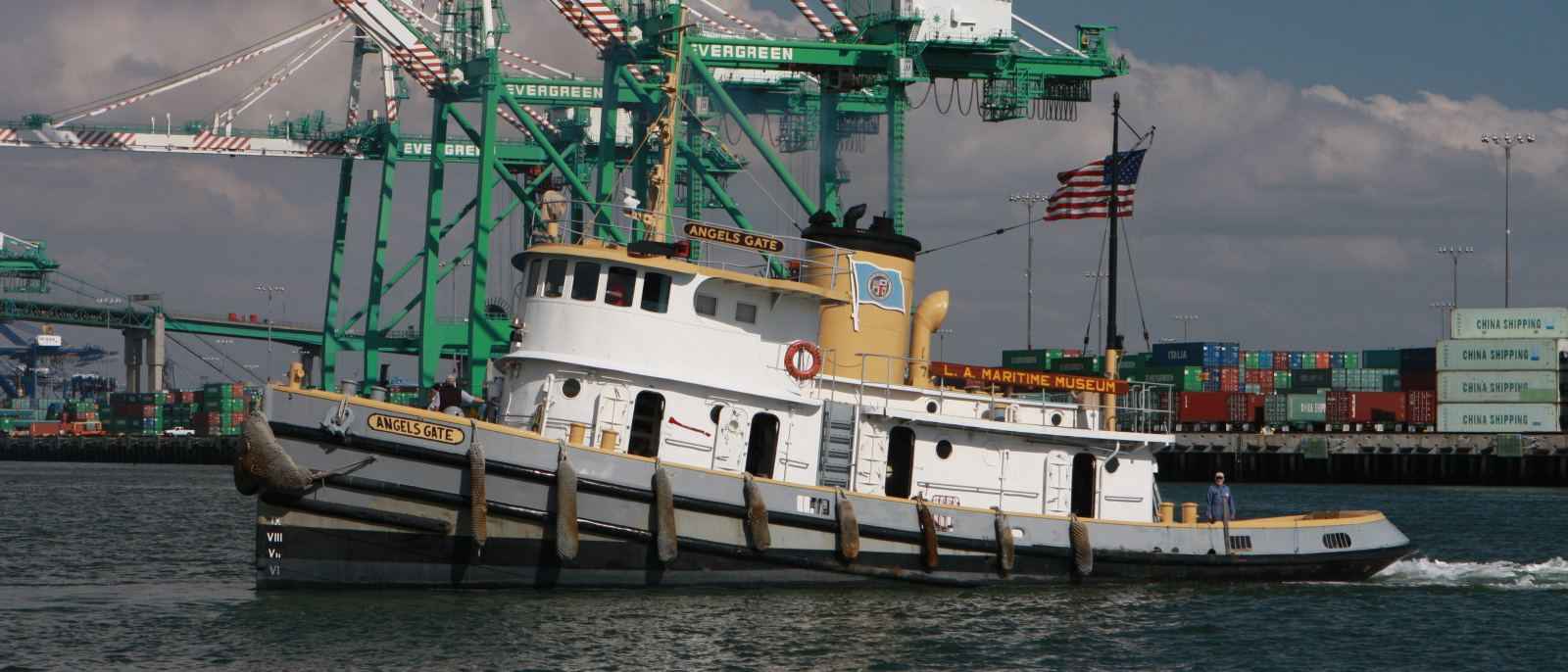 LA Maritime Museum Angels Gate Tugboat
