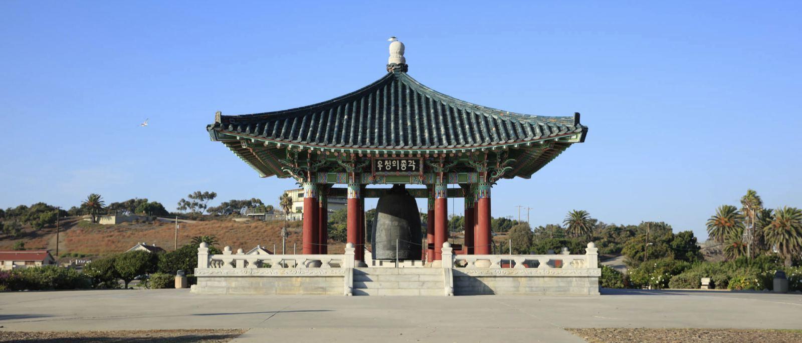 The Korean Bell of Friendship in San Pedro