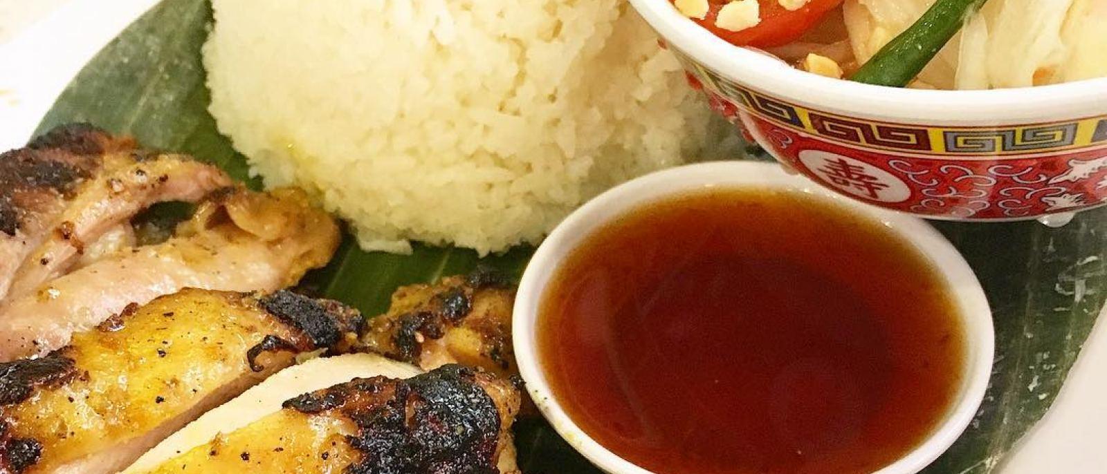 Sticky Rice GCM Gai Yang