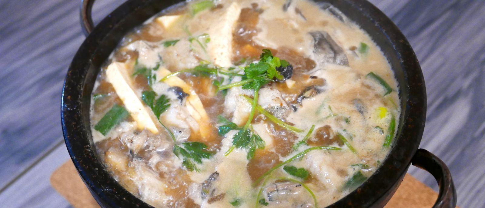Fish hot pot atO Young's Rock Pot in Gardena