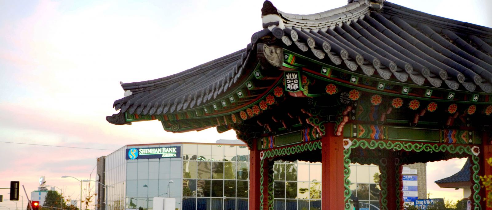 Koreatown Pavilion Garden | Photo: Advisory Council on Historic Preservation