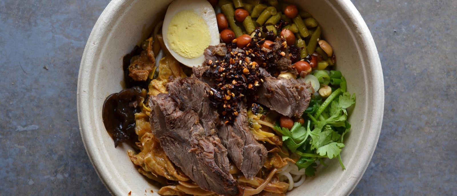 Dry mix rice noodle at Qin West Noodle