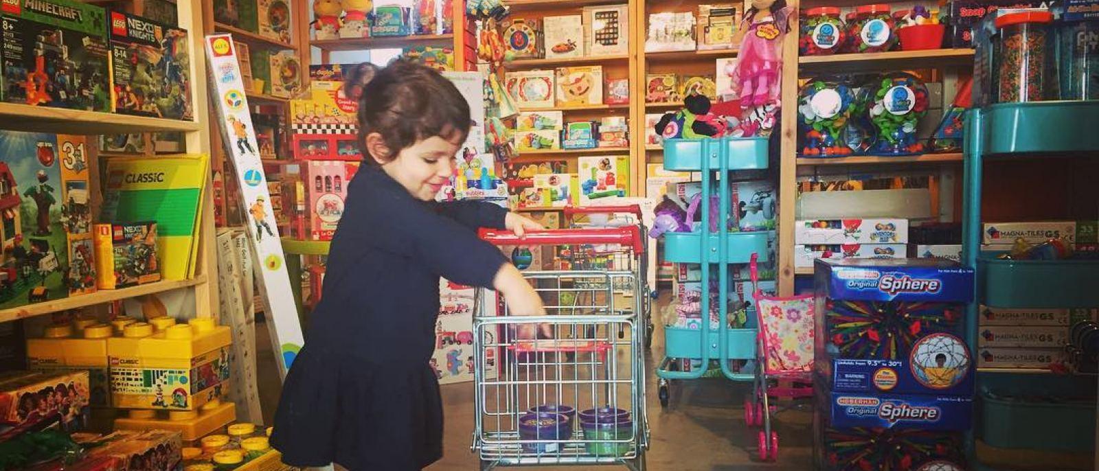 Huzzah! Toys in Venice