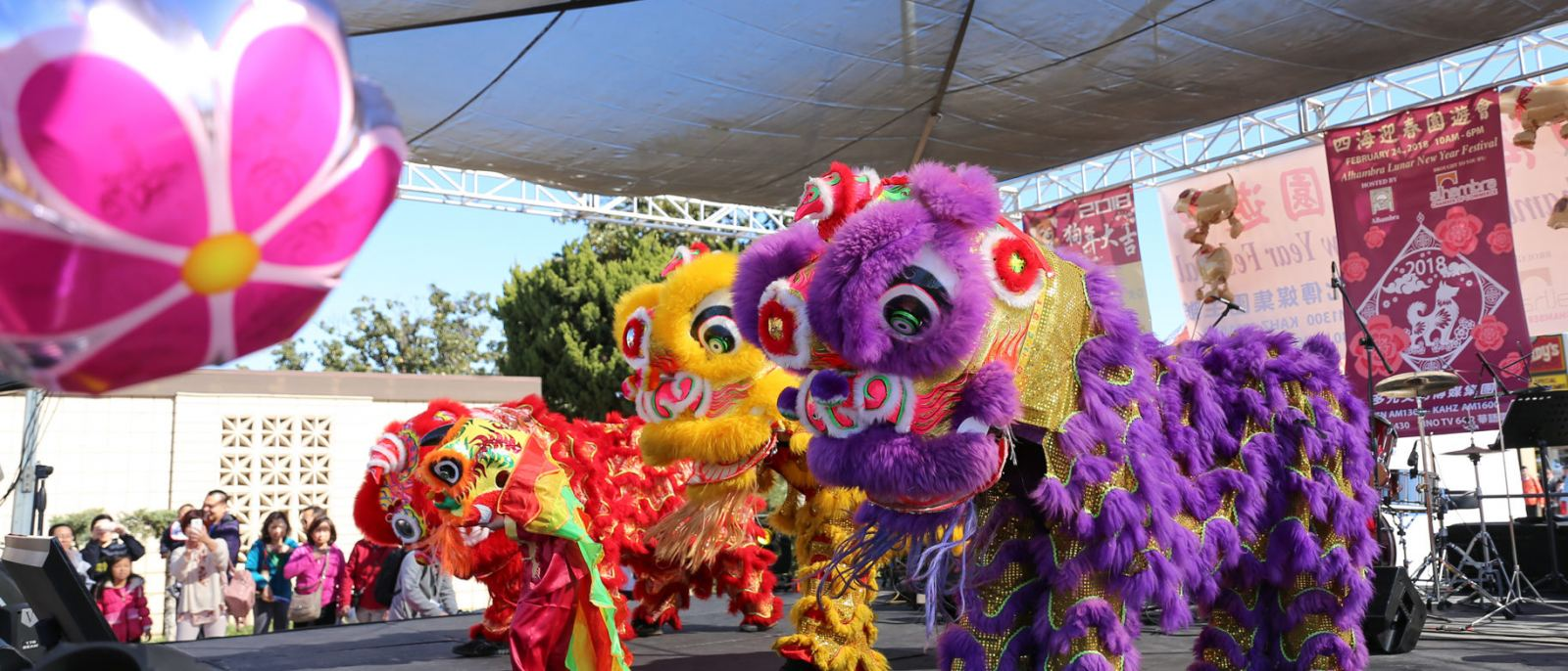 Lion dancers at the Alhambra Lunar New Year Festival