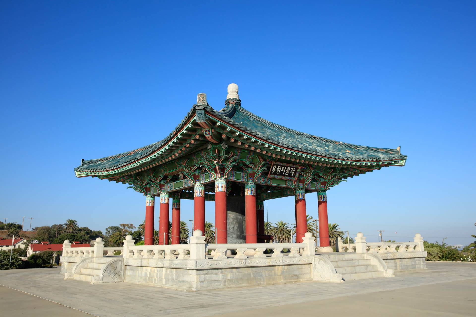 Korean Bell of Friendship in San Pedro