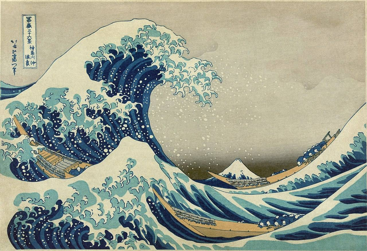 "Katsushika Hokusai, ""The Great Wave Off Kanagawa"" (1831-1833) 