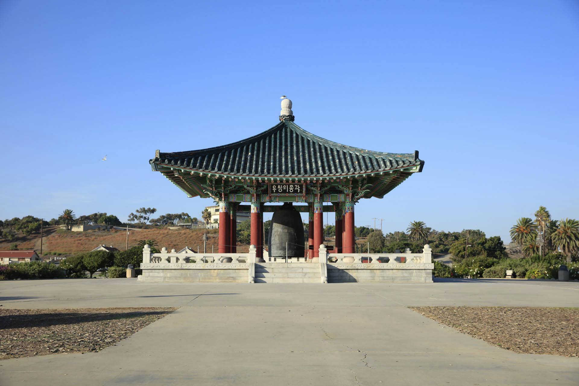 The Korean Bell of Friendship in San Pedro