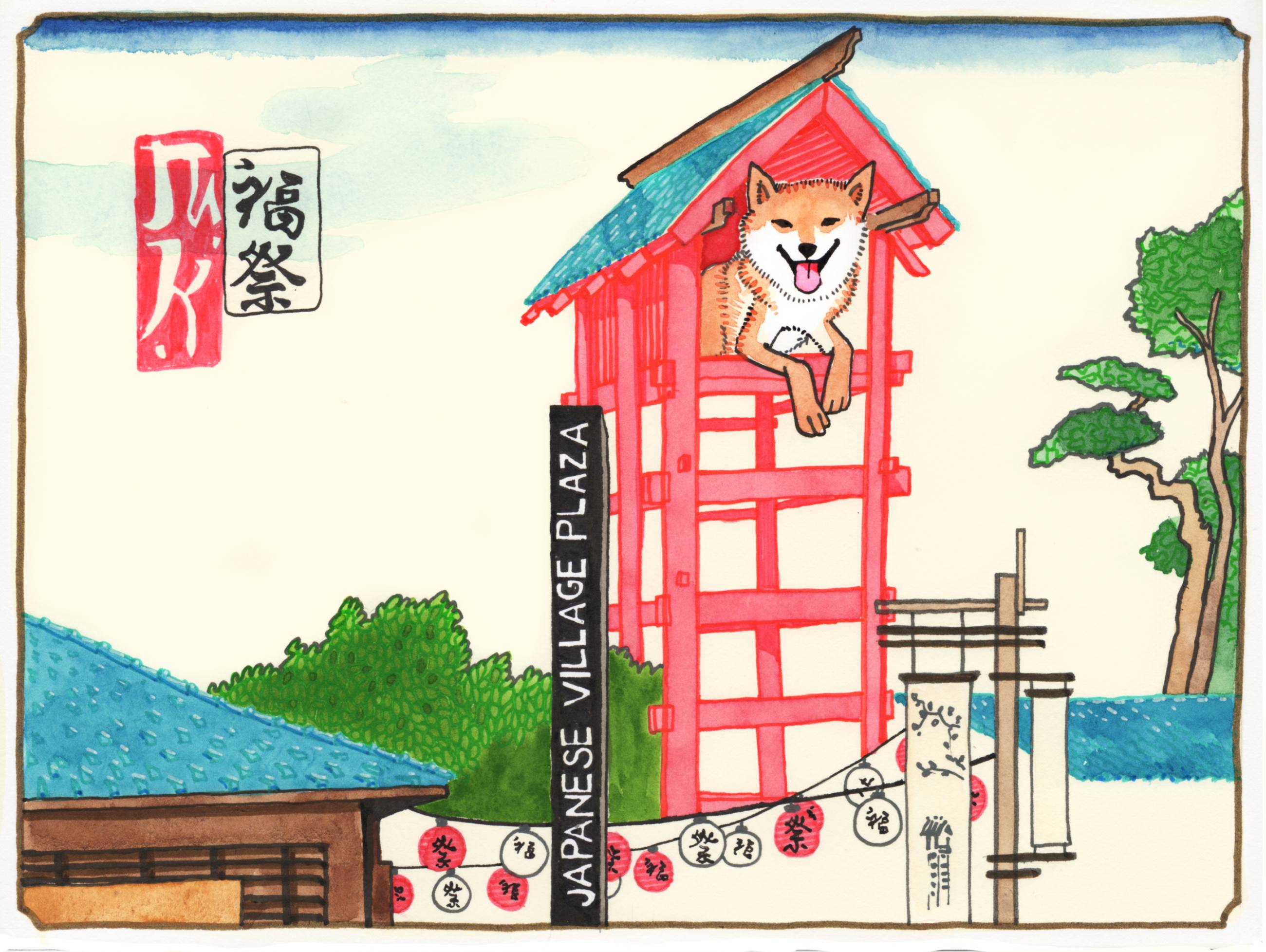 Shiba Inu in Little Tokyo | Illustration by Max Kornell