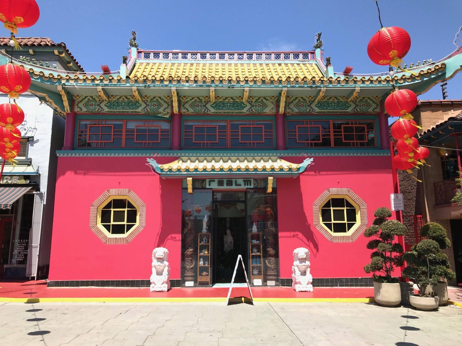 Realm in Chinatown's Central Plaza | Photo: Art Salon Chinatown