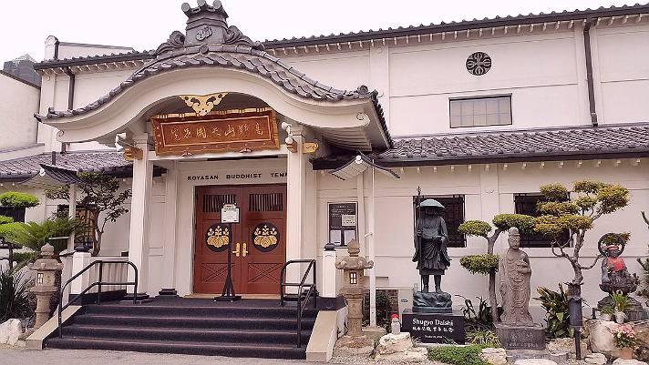 Koyasan Beikoku Betsuin in Little Tokyo