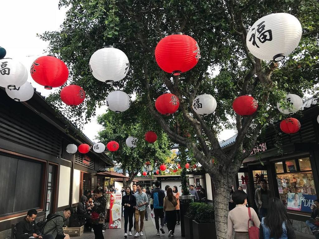 Japanese Village Plaza in Little Tokyo